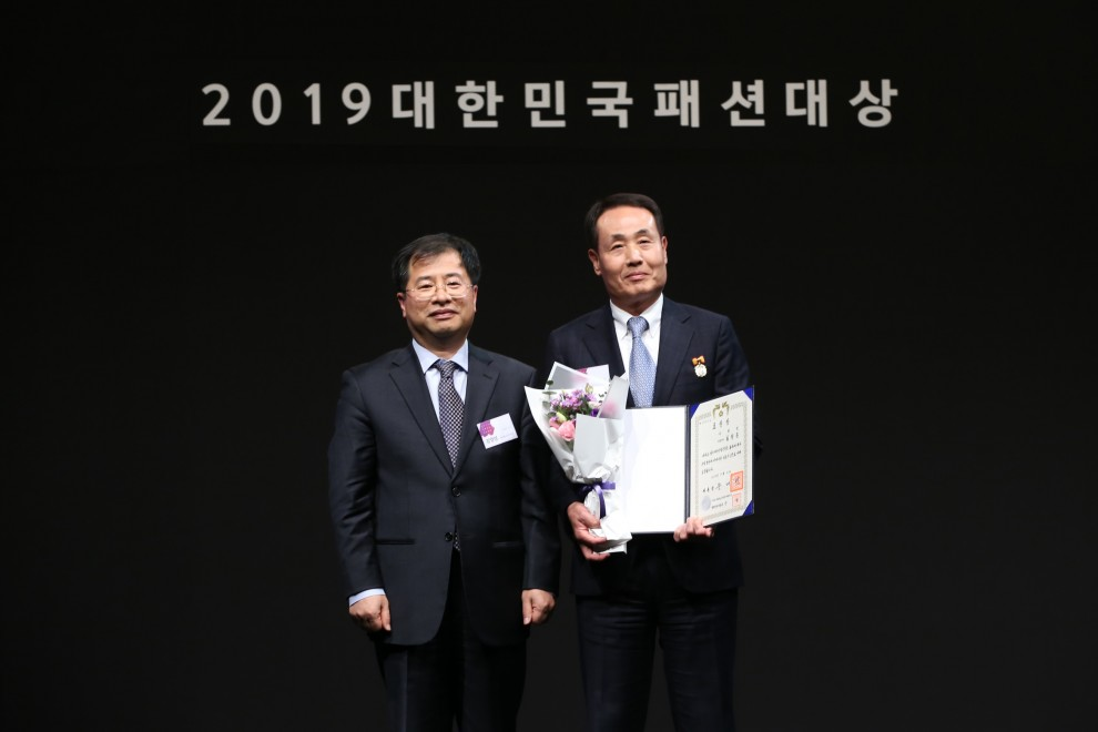 2019 대한민국패션대상_대통령 표창_김형종 대표(한섬)