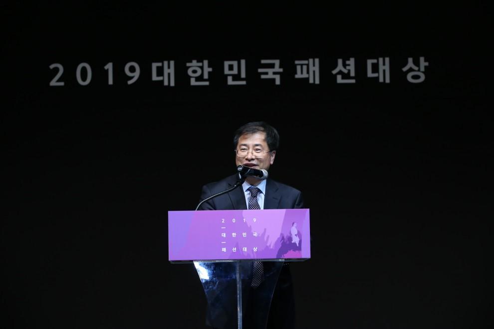2019 대한민국패션대상_산업부 강경성 소재부품장비산업정책관