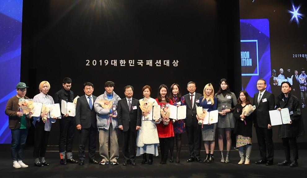 2019 대한민국패션대상_단체사진