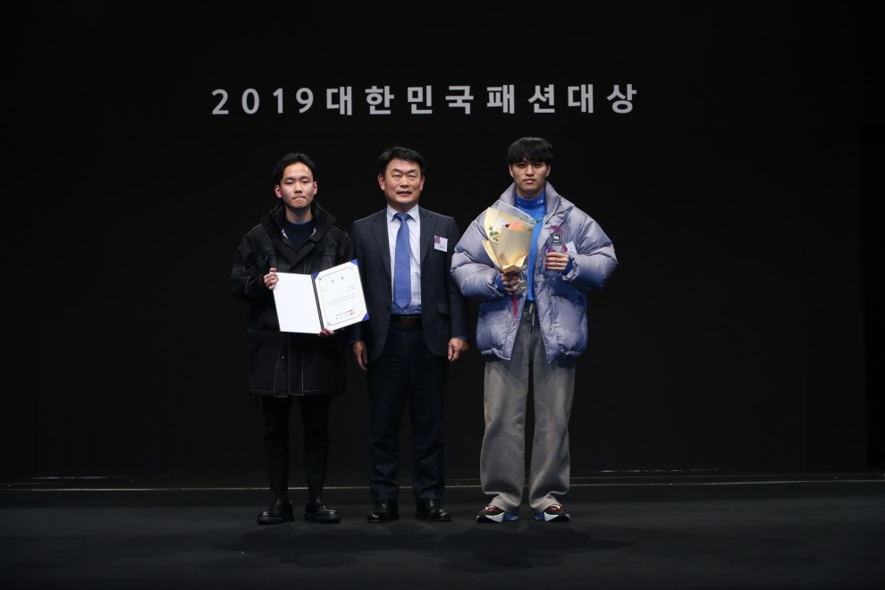 2019 대한민국패션대상_동상 애프터프레이 1