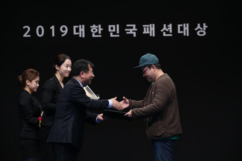 2019 대한민국패션대상_은상 프럼이스 1