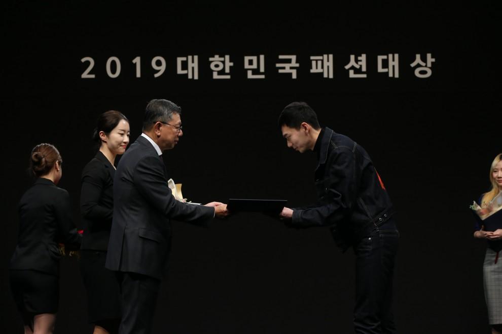 2019 대한민국패션대상_장려상 엔딤 1